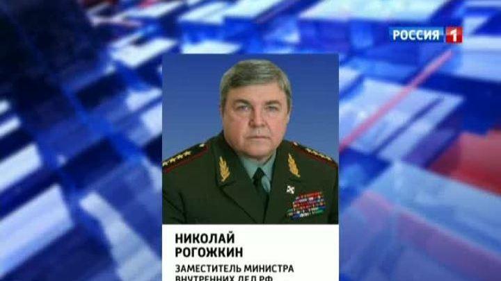 Полпредами в Сибири и на Северном Кавказе стали военные