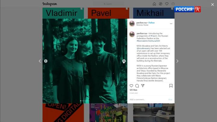 Российский павильон на Венецианской архитектурной биеннале запускает цифровую площадку