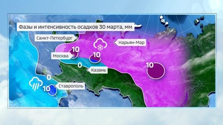 Снег и обвал холода: похолодание в Москве будет очень резким