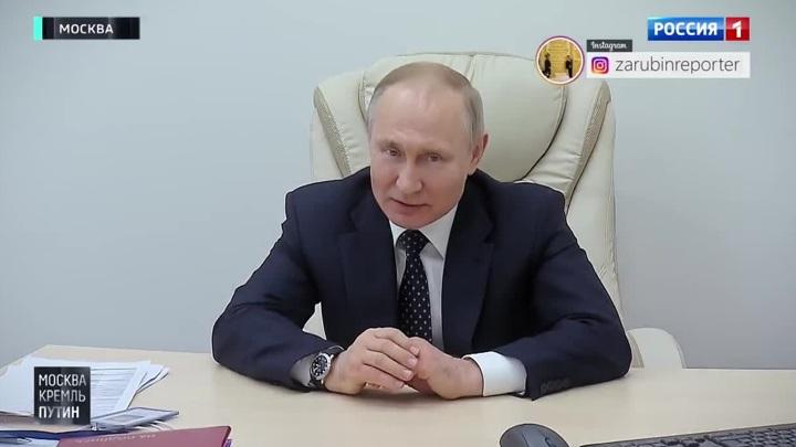 Желтый костюм и саммит онлайн: как работает президент в условиях пандемии