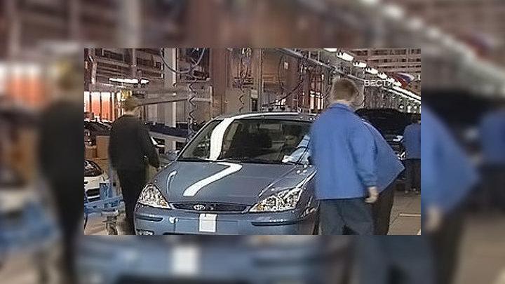 показывает, что сокращение на заводе форд фото сегодня утром