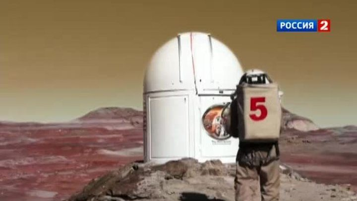 Марс ближе, чем кажется