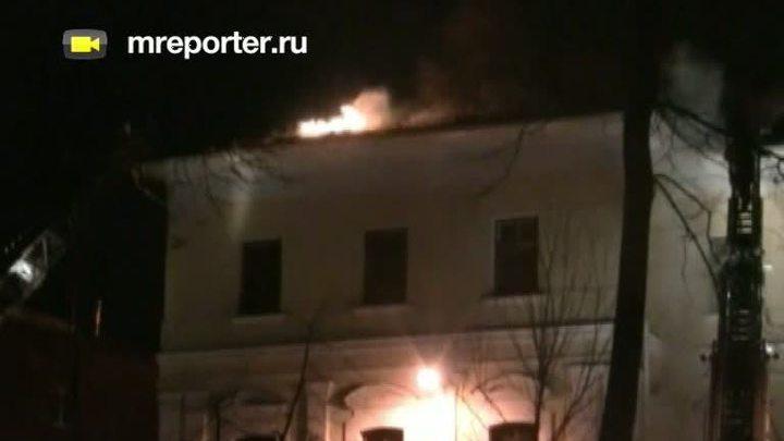 Пожар в ГИТИСе: причиной могло стать короткое замыкание