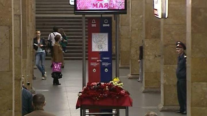 Москвичи вспоминают жертв теракта в метро