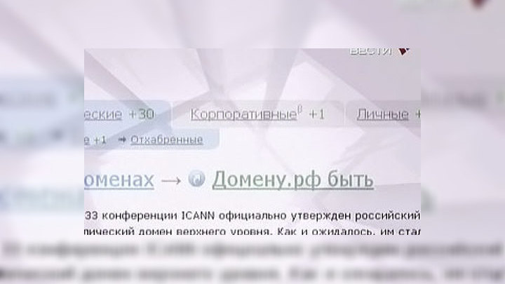 если истек срок регистрации домена