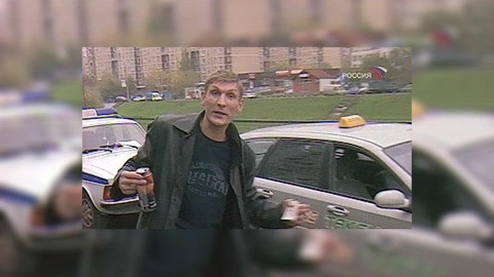 может рекомендовать фото таксиста задержанного в москве выбирать