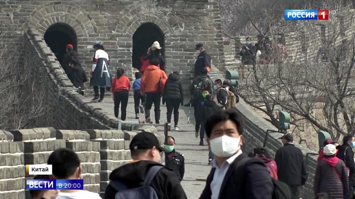 Можно и потерпеть: тотальная изоляция и строгий карантин помогли КНР справиться с COVID-19
