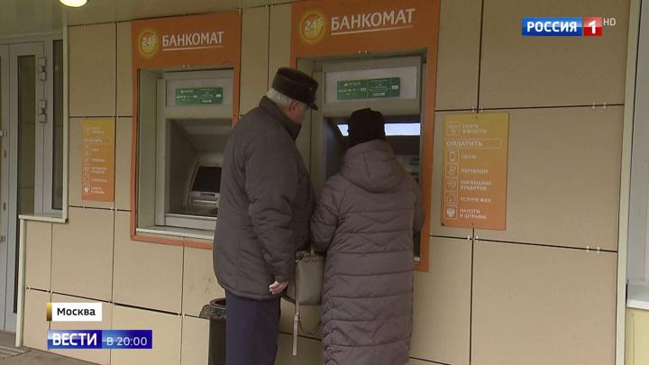 Жертвы коронавируса: мошенники совершенствуют обманные схемы