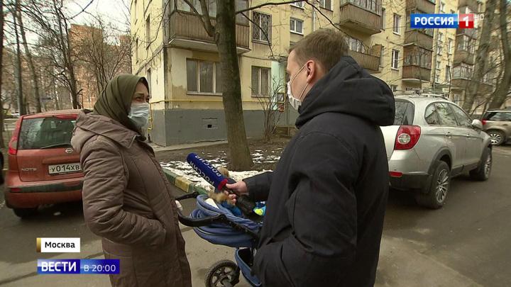 В Москве нарушителей карантина прибавилось
