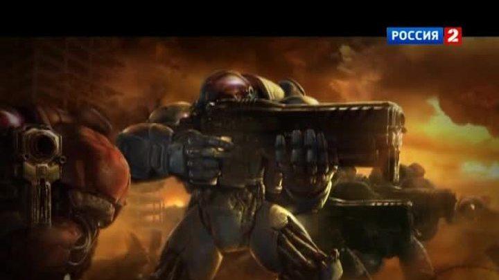 """""""Игропром"""": юбилей StarCraft"""