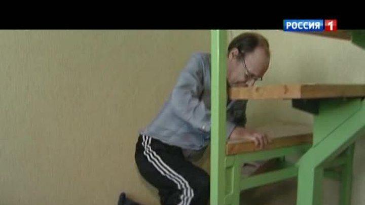 "Иркутские власти сделали инвалидам ""подарок"""
