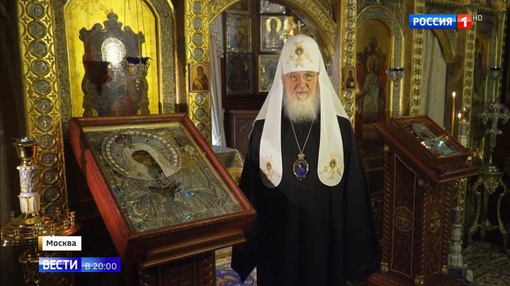 Вокруг Москвы с иконой Богоматери: патриарх помолился об исцелении от коронавируса