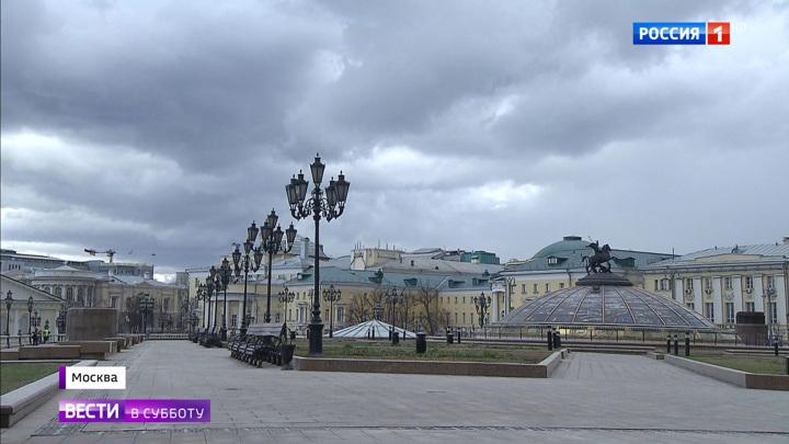 """""""Индекс домоседа"""" хвалит россиян"""