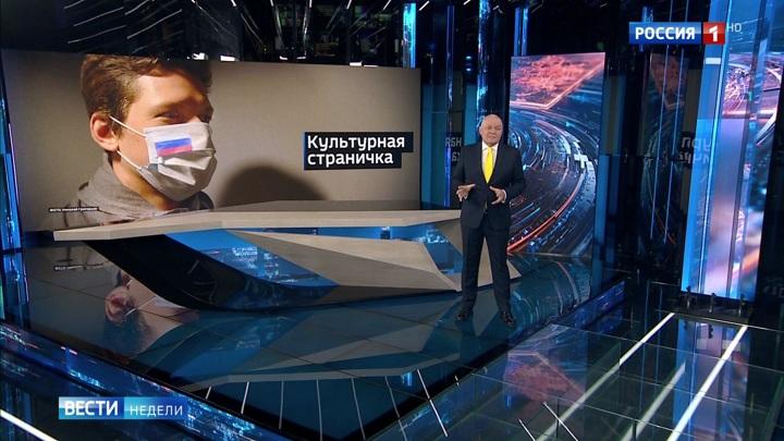 """Киселёв – о настоящих и """"мусорных"""" героях"""