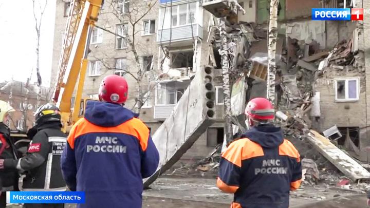 Взрыв в Орехово-Зуеве: потерявшим жилье помогут