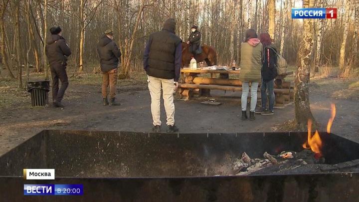 Протокол и штраф на 4 тысячи: полиция Москвы проводит рейды по нарушителям самоизоляции
