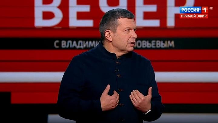Вечер с Владимиром Соловьевым. Эфир от 6 апреля 2020 года
