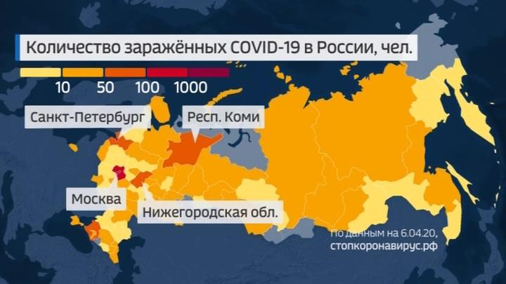 Количество жертв коронавируса в России растет