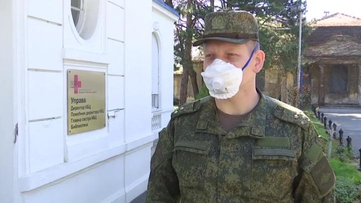Миссия в Сербии: российские медики начали прием больных в Белграде