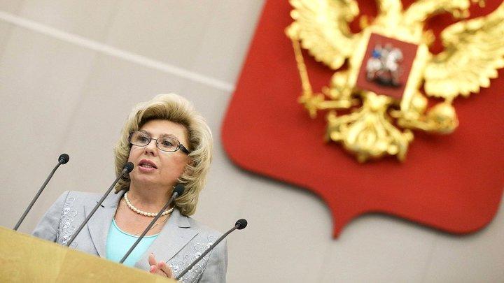 Москалькова: возвращение Ярошенко и Бута на родину обсуждается