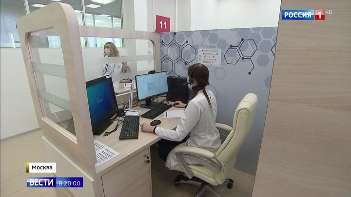Онлайн-лечение от коронавируса на дому: как работает центр телемедицины
