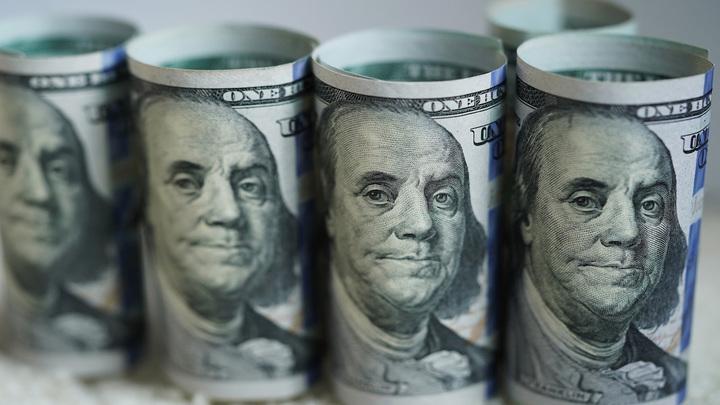 Глобальный откат: доллар – выше 76, евро превысил 92