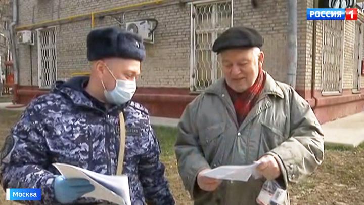 Индекс изоляции в Москве упал, нарушителей отслеживают во дворах и на дорогах