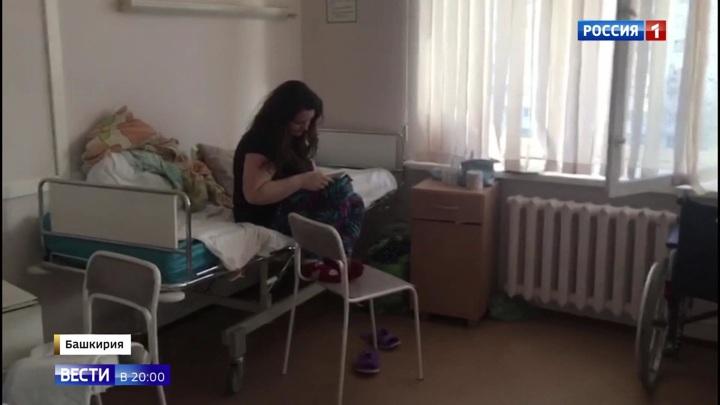 Вспышка коронавируса в уфимской больнице: врачи и пациенты на карантине