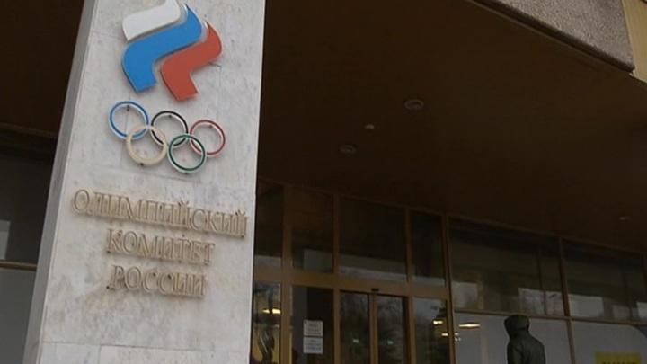 Российские спортсмены на Олимпиаде будут выступать под аббревиатурой ОКР