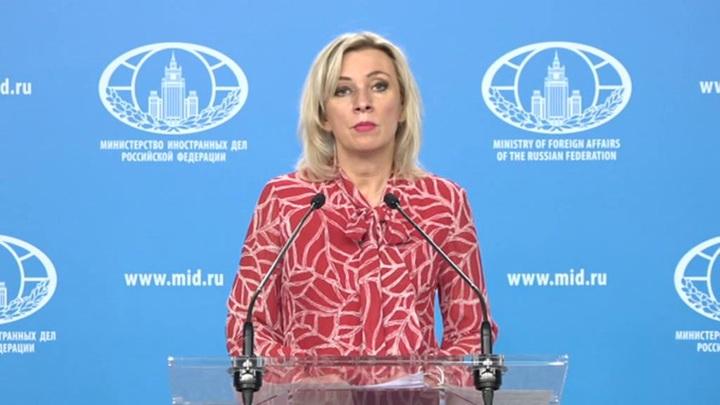 МИД: санкции Великобритании являются вмешательством во внутренние дела России