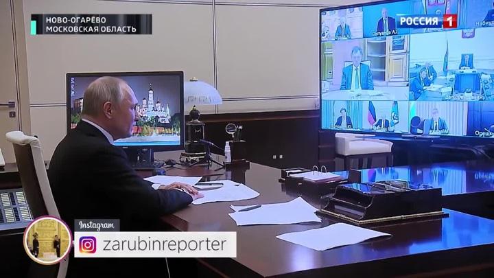Борьба с коронавирусом: Путин требует от всех активных и быстрых действий