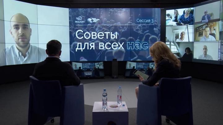 Москва онлайн. Специальный репортаж Антона Борисова