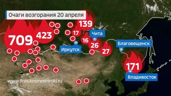 """""""Погода 24"""": похолодание и дожди снизили пожарную опасность на Дальнем Востоке"""