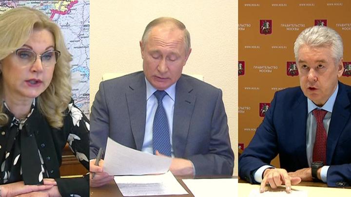 Вести с Алексеем Казаковым. Эфир от 20 апреля 2020 года