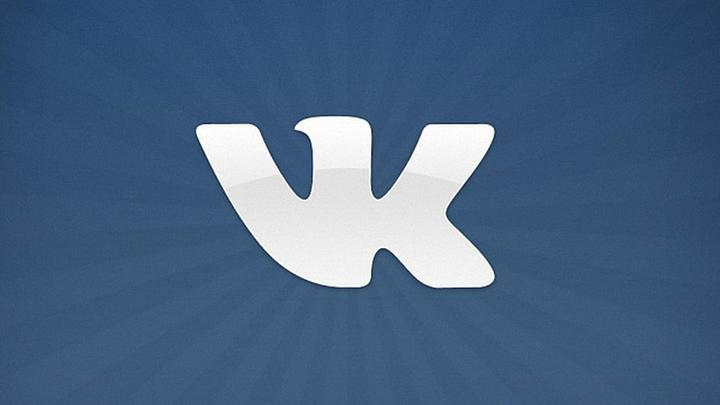 """Соцсеть """"ВКонтакте"""" ответила на планы СНБО ставить пользователей на учет"""