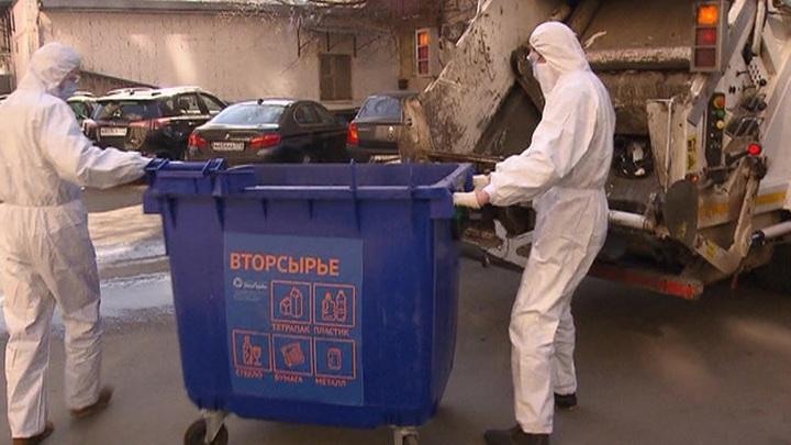 Мусоропереработка в условиях пандемии