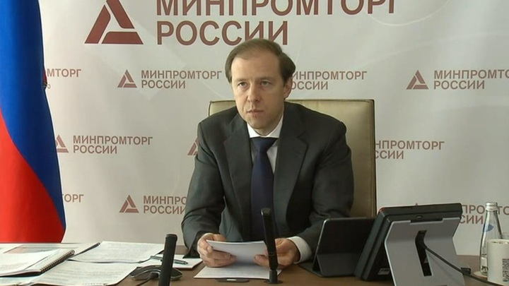 Мантуров: серийная поставка МС-21 стартует в 2021 году