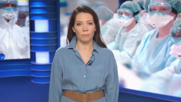 Заммэра Москвы предлагает штрафовать тех, кто не следит за здоровьем