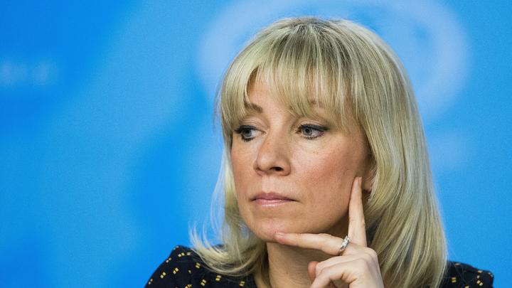 Захарова: цель финансирования Украины – давление на Россию