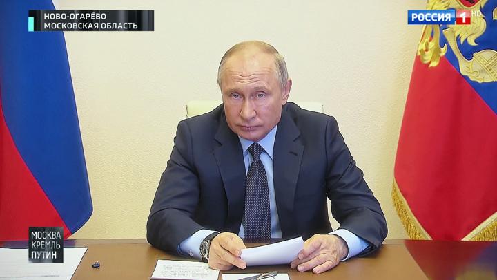 Москва. Кремль. Путин. Эфир от 26 апреля 2020 года