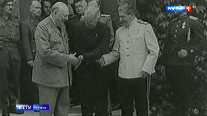 В РФ опубликованы уникальные документы о лидерах Антигитлеровской коалиции