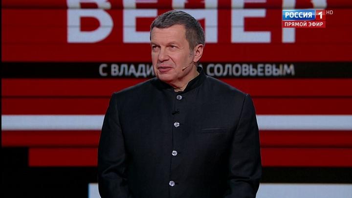 Вечер с Владимиром Соловьевым. Эфир от 28 апреля 2020 года