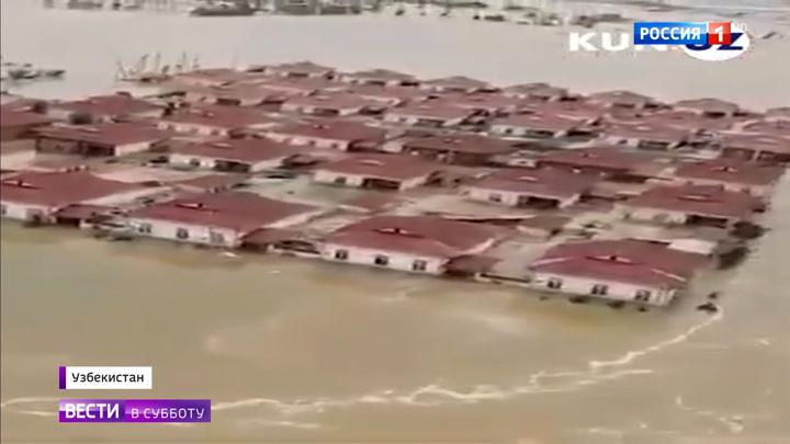 Прорыв дамбы в Узбекистане: стихия застала людей дома