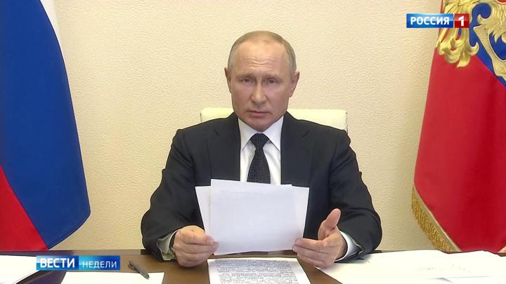Киселёв разобрал обращение Путина