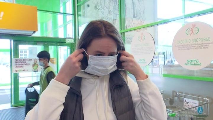 Вышел без маски - получи штраф: в Подмосковье вводят новые меры защиты от COVID-19