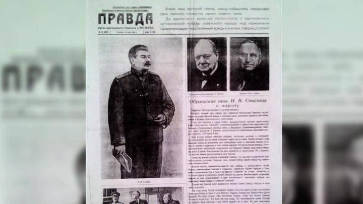 "Программа ""Факты"" от 6 мая 2020 года (19:00)"