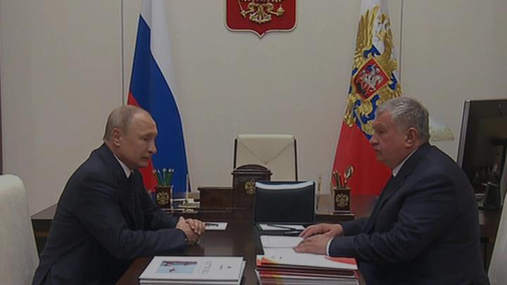 """""""Роснефть"""" сократит инвестпрограмму в 2020 году на 200 миллиардов рублей"""