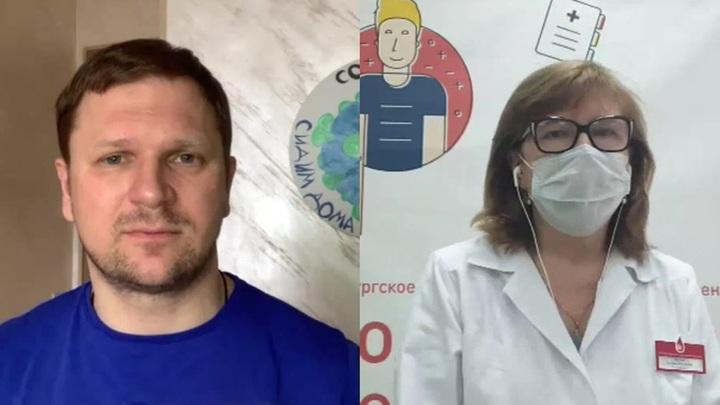 Татьяна Засухина о спасающих жизни людей донорах