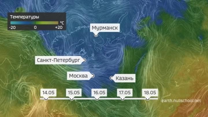 """""""Погода 24"""": метель на севере России побьет все климатические рекорды"""