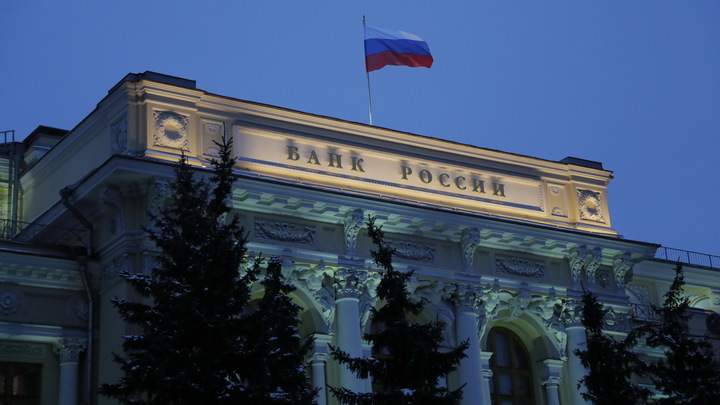 В России запретят увеличивать госдолю в банковском секторе